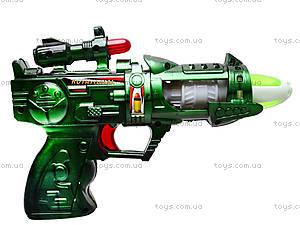 Детский музыкальный пистолет, 215-1, детские игрушки