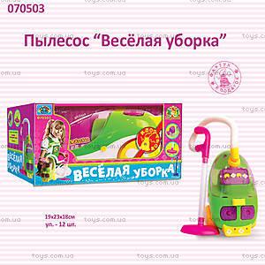 Детский музыкальный пылесос, 070503