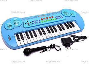 Детский музыкальный синтезатор, HS3720С