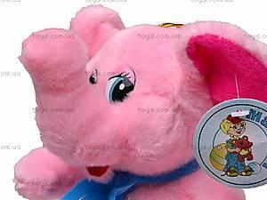 Детский музыкальный слоник, А-А2422, купить
