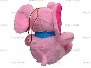 Детский музыкальный слоник, А-А2422, игрушки