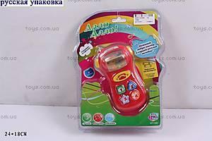 Детский музыкальный телефончик, 7098C