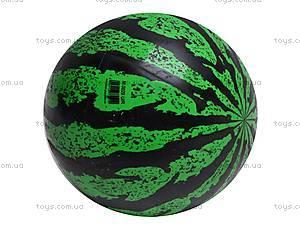 Детский мяч Арбуз, M0029, фото