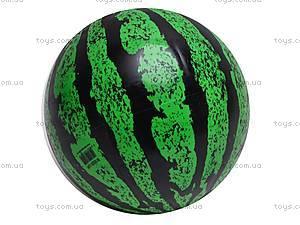 Детский мяч Арбуз, M0029
