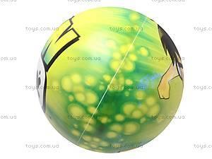 Детский мяч «Дисней», OS-3175, отзывы