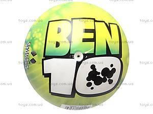 Детский мяч «Дисней», OS-3175, игрушки