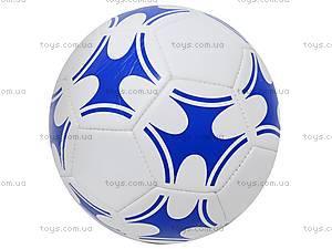 Детский мяч для футбола, BT-FB-0059, купить