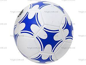 Детский мяч для футбола, BT-FB-0059