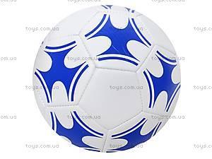 Детский мяч для футбола, BT-FB-0059, фото