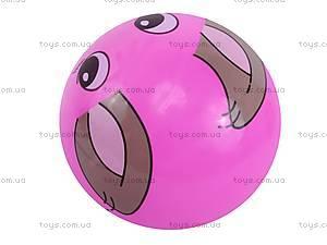 Детский мяч «Животные», BT-PB-0004, купить