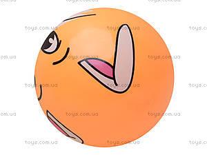 Детский мяч «Животные», BT-PB-0004, отзывы