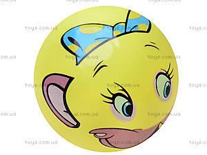 Детский мяч «Животные», BT-PB-0004, детские игрушки