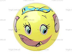 Детский мяч «Животные», BT-PB-0004, магазин игрушек