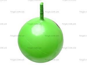 Детский мяч с рожками, 453502, купить