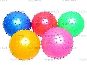Детский мяч «Ёжик», OS-3185