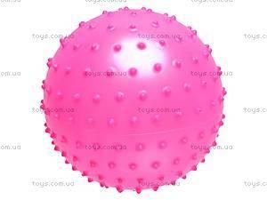Детский мяч «Ёжик», OS-3185, отзывы