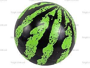 Детский мячик «Арбуз», BT-PB-0003