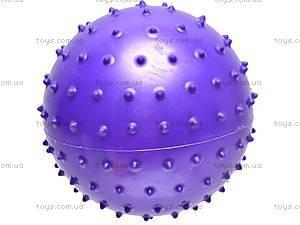 Детский мячик «Ёжик», OS-3184, фото