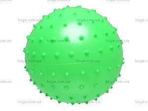 Детский мячик «Ёжик», OS-3184, игрушки