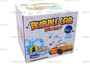 Детский мыльные пузыри «Машинка» со свистком, YY13006, фото
