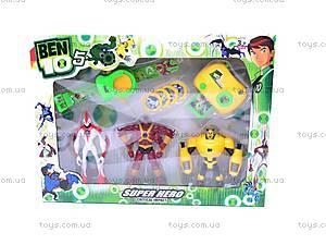 Детский набор «Бен 10», SB216, игрушки
