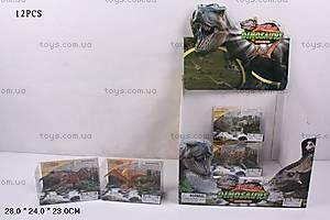 Детский набор «Динозавры», 9508
