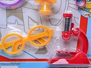 Детский набор для игры в больницу, 55873, отзывы