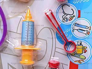 Детский набор для игры в больницу, 55873, детские игрушки