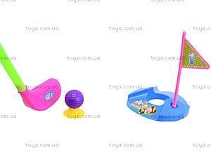 Детский набор для игры в гольф, 128-3, детские игрушки