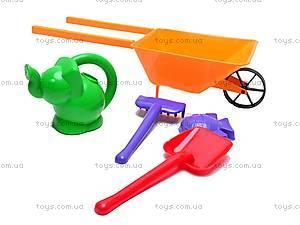 Детский набор для игры в песочнице, 0102