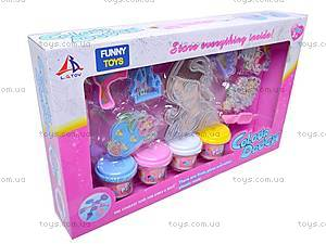Детский набор для лепки, QL-E64, іграшки