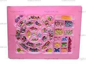 Детский набор для создания бижутерии, MBK152, игрушки