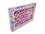 Детский набор для создания бижутерии, MBK152, купить