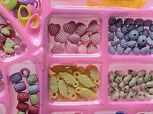Детский набор для создания бижутерии, MBK152, детские игрушки