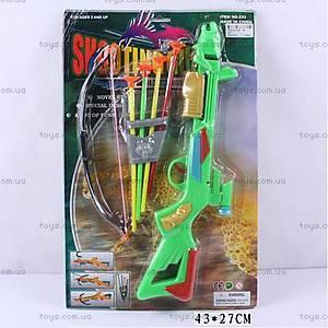 Детский набор для стрельбы, 233