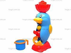 Детский набор для ванной «Дельфин», 8834