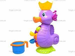 Детский набор для ванной «Морской конек», 8837