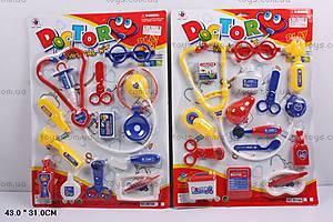 Детский набор «Доктор», 8814AB