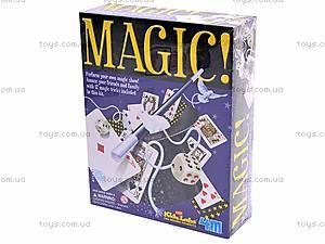 Детский набор фокусника, 03215, купить