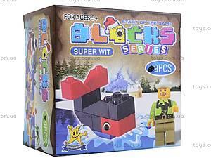 Детский набор конструкторов «Блоки», SM202-2A, детские игрушки