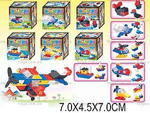 Детский набор конструкторов «Блоки», SM202-2A, купить