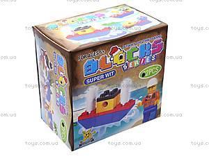 Детский набор конструкторов «Блоки», SM202-2A, цена