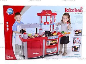 Детский набор «Кухня» с аксессуарами, 663G, купить