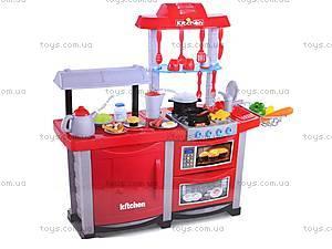 Детский набор «Кухня» с аксессуарами, 663G, фото