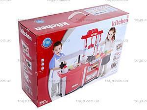 Детский набор «Кухня» с аксессуарами, 663G