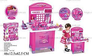 Детский набор «Кухня с посудой», 008-55, купить