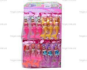 Детский набор кукол 12 в 1, G-03D1, цена