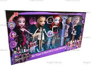 Детский набор кукол Bratzillaz, 9182, toys.com.ua