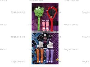 Детский набор кукол Monster High, 913D, toys.com.ua