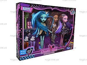 Детский набор кукол Monster High, 913D, toys